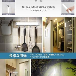 照明 LED ライト 人感 モーション センサー 震災 クローゼット 夜間 自動 点灯 おしゃれ MUGESHOUL|kasimaw|06