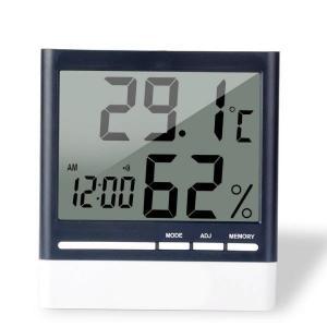 ファイブスター2 モダン仕様 温湿度計 卓上 マルチ 温度計 湿度計 時計 目覚まし アラーム カレンダー 5機能搭載 大画面 スタンド 壁掛け兼用 CX-318 即納|kasimaw