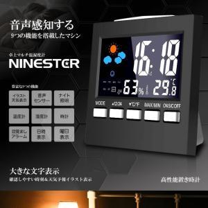 簡単操作 高性能 カラー液晶 デジタル湿度計 温度計室内 目覚まし時計 卓上電子温湿度計 ホーム 気象計 音声センサー DEZICARE|kasimaw|02