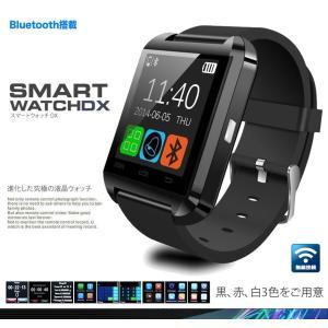 最新式 スマートウォッチ DX Bluetooth smart watch U8  1.44インチ 超薄型フルタッチ 着信通知 置き忘れ防止 歩数計 消費カロリ アラーム 時計 WATCH-144|kasimaw|02