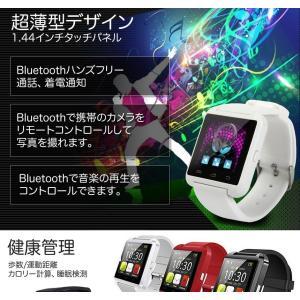 最新式 スマートウォッチ DX Bluetooth smart watch U8  1.44インチ 超薄型フルタッチ 着信通知 置き忘れ防止 歩数計 消費カロリ アラーム 時計 WATCH-144|kasimaw|03