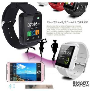 最新式 スマートウォッチ DX Bluetooth smart watch U8  1.44インチ 超薄型フルタッチ 着信通知 置き忘れ防止 歩数計 消費カロリ アラーム 時計 WATCH-144|kasimaw|04