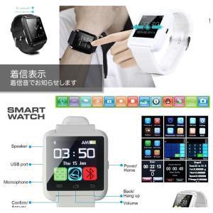 最新式 スマートウォッチ DX Bluetooth smart watch U8  1.44インチ 超薄型フルタッチ 着信通知 置き忘れ防止 歩数計 消費カロリ アラーム 時計 WATCH-144|kasimaw|05