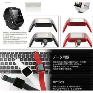 最新式 スマートウォッチ DX Bluetoo...の詳細画像5