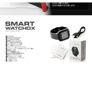 最新式 スマートウォッチ DX Bluetooth smart watch U8  1.44インチ 超薄型フルタッチ 着信通知 置き忘れ防止 歩数計 消費カロリ アラーム 時計 WATCH-144|kasimaw|07