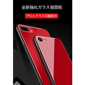 iPhone 8 保護ガラスケース 8 Plus 7 7Plus カバー 強化ガラス 携帯 スマホ 最新 保護 落下防止 おしゃれ デザイン 液晶 芸術 美しさ SUMAC|kasimaw