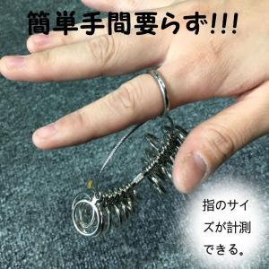 指輪ゲージ リングゲージ 指のサイズがこれ1個で測定可能 精密な作り プロ仕様 LINGE 即納|kasimaw