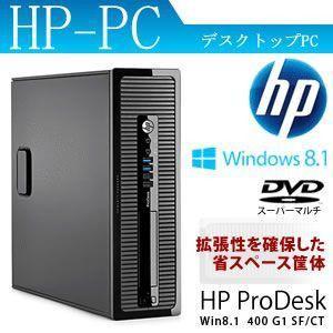 HP ヒューレット パッカード デスクトップパソコン Windows 8.1 64bit E2D14AV-ACGK|kasimaw