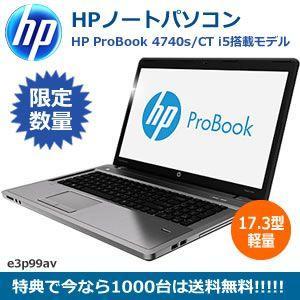 特典あり HP ProBook 4740s/CT i5 搭載 モデル Windows 8.1 E3P99AV 即納|kasimaw