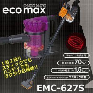 ecomax 掃除機 スティック&ハンディ クリーナー 清掃 コンパクト サイクロン オレンジ パープル EMC-627S|kasimaw