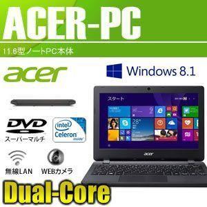 Acer ASpire Windows 8.1 11.6型 Celeron 無線LAN ES1-111M-F12N|kasimaw