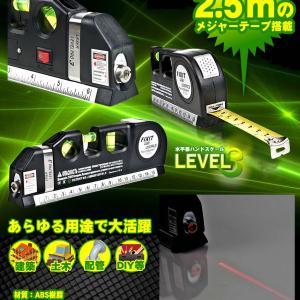 レーザー 水平器 レベル3 水準器 ハンドスケール メジャー 墨出し器 3方向 2WAY ポインター 垂直 LEVEL3 即納|kasimaw|04