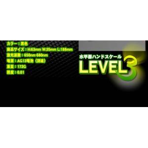 レーザー 水平器 レベル3 水準器 ハンドスケール メジャー 墨出し器 3方向 2WAY ポインター 垂直 LEVEL3 即納|kasimaw|05