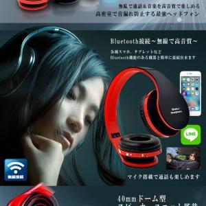 無線 ヘッドフォン 無線 Bluetooth 気密性 ハンズフリー マイク搭載 イヤホン 通話 音漏れ防止 折畳み式 HQHEADP|kasimaw|03
