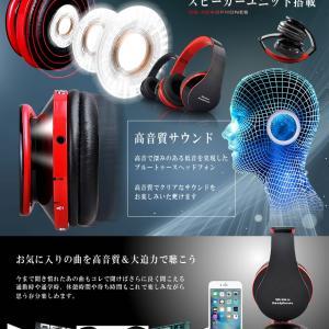 超高音質 HQヘッドフォン 無線 Bluetooth 気密性 ハンズフリー マイク搭載 イヤホン 通話 音漏れ防止 折畳み式 HQHEADP|kasimaw|04