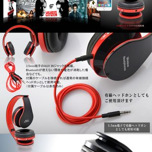 無線 ヘッドフォン 無線 Bluetooth 気密性 ハンズフリー マイク搭載 イヤホン 通話 音漏れ防止 折畳み式 HQHEADP|kasimaw|05