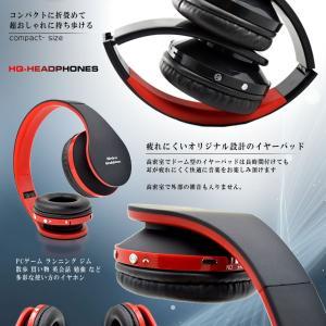 超高音質 HQヘッドフォン 無線 Bluetooth 気密性 ハンズフリー マイク搭載 イヤホン 通話 音漏れ防止 折畳み式 HQHEADP|kasimaw|06