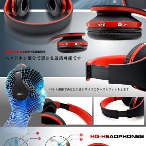 超高音質 HQヘッドフォン 無線 Bluetooth 気密性 ハンズフリー マイク搭載 イヤホン 通話 音漏れ防止 折畳み式 HQHEADP|kasimaw|07