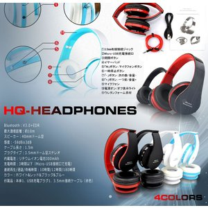 超高音質 HQヘッドフォン 無線 Bluetooth 気密性 ハンズフリー マイク搭載 イヤホン 通話 音漏れ防止 折畳み式 HQHEADP|kasimaw|08