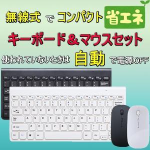 無線 マウス キーボード コンパクト パソコン PC 周辺機器 省エネ 無線機 USB ワイヤレス MUSEN