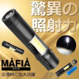 マフィア 懐中電灯 ハンディ LEDライト 災害 活躍 軽量 自然災害国 日本 照明 便利 グッズ 避難 安全 携帯 MAFIKAI|kasimaw