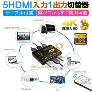 HDMI切替器 分配器 5入力1出力 HDMI セレクター 1080p対応 3D映像 フルHD対応 リモコン付き HDTV Blu-Ray Xbox PS3 PS4 AppleTVなど HDMI5IN1 即納