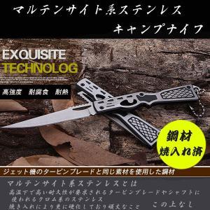 ジェット機のタービンに使われるステンレス鋼材使用 折り畳みキャンピングナイフ 高温度焼き入れ済 クロム系ステンレス マルテンサイト系素材 SAMEJET 即納|kasimaw