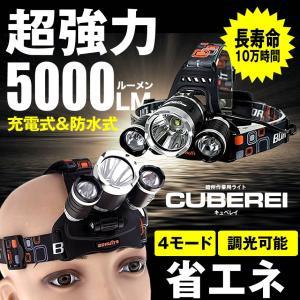 キュベレイ ヘッドライト LEDライト 充電式 防水超強力 5000LM 4点灯モード 登山 夜釣り 10万時間 CYUBEREI|kasimaw|02