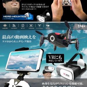 ドローンキング ラジコン 小型 カメラ 折畳式 モニタリング スマホ 遠隔 リモコン 3D飛行 バンパー付属 おしゃれ 高性能 DOROKING 即納|kasimaw|03