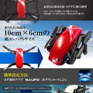 ドローンキング ラジコン 小型 カメラ 折畳式 モニタリング スマホ 遠隔 リモコン 3D飛行 バンパー付属 おしゃれ 高性能 DOROKING 予約|kasimaw|07