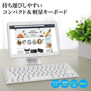 キーボード Bluetooth ワイヤレス 静音設計 無線 iOS Android Mac Windows EGBOARD|kasimaw