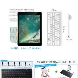 キーボード Bluetooth ワイヤレス 静音設計 無線 iOS Android Mac Windows EGBOARD|kasimaw|02