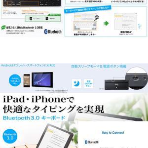 キーボード Bluetooth ワイヤレス 静音設計 無線 iOS Android Mac Windows EGBOARD|kasimaw|03