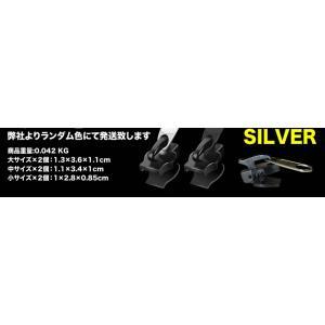 ジップリア 6個セット FIX ジッパー ファスナー 衣類 カバン ズボン 修理 リペア 服 便利 ZIPPRIA|kasimaw|06