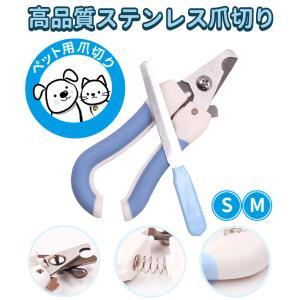 ペット用 つめ切り 爪ヤスリ  ネイル トリマー 爪切り 猫 犬 用 INTUME|kasimaw