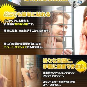 割れない 魔法の鏡 16枚セット DIY 壁鏡 壁貼りシール 浴室 化粧 壁装飾ミラー ウォールステッカー インテリア 鏡貼 WAREMAHO|kasimaw|03
