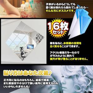 割れない 魔法の鏡 16枚セット DIY 壁鏡 壁貼りシール 浴室 化粧 壁装飾ミラー ウォールステッカー インテリア 鏡貼 WAREMAHO|kasimaw|04