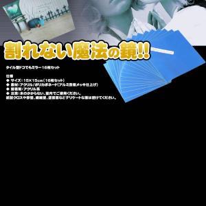割れない 魔法の鏡 16枚セット DIY 壁鏡 壁貼りシール 浴室 化粧 壁装飾ミラー ウォールステッカー インテリア 鏡貼 WAREMAHO|kasimaw|05