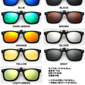 偏光 ダブルアイズ サングラス 超軽量 レンズ クリップオン 眼鏡 メガネ UVカット お洒落 グラサン WEYESCL|kasimaw|06