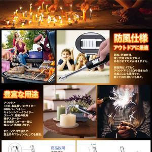 曲がる 電流 フレキシブル 電子 ライター USB 充電式 アークライト トーチ プラズマ ガス オイル不要 焼き肉 キャンプ キャンドル MAGADENFT|kasimaw|06