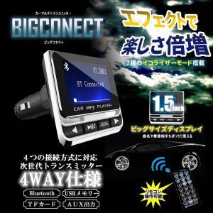 Bluetoothバージョン:4.1 周波数: 20Hz-15Khz USB出力:5V/2.1A 電...