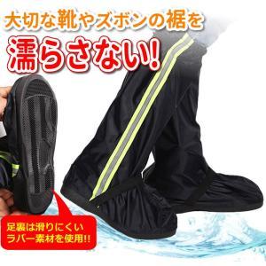 シューズカバー 防水防雪防砂 メンズ レディース 携帯便利 雪 雨 梅雨対策 レインブーツ レインカバー 靴カバー RBTU|kasimaw