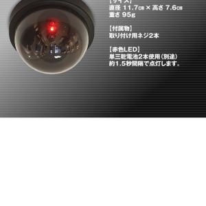威嚇 ダミーカメラ LED センサーライト 防犯 配線不要 壁掛け 天井 簡単 抑止力 低コスト セキュリティ ドーム型 IKADAMICAM|kasimaw|05