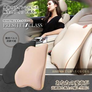 車用 プレジデントクラス クッション 低反発 腰 座布団 内装 ドライブ 旅行 運転 サポート PRESIDENT|kasimaw