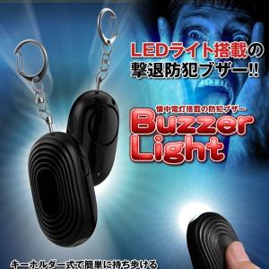 防犯ブザーライト LED 懐中電灯 防犯 アラ...の詳細画像1