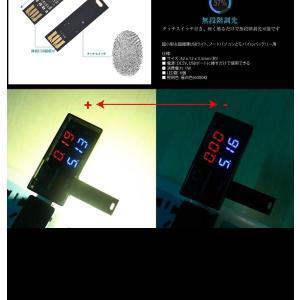 挿すライト 6LEDライト 3枚セット USB タッチスイッチ式 無段階調光 両面 USB接続 6LED 昼白色 照明 SASU-6LED kasimaw 04
