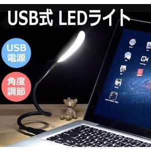 LEDランプ USBライト ランプUSB接続 目に優しい 360度回転 長寿命 ZIZAILED|kasimaw