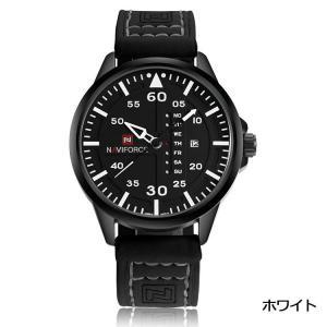 Naviforce メンズ スポーティー ビジネス日付一週間カレンダー革バンド アナログ クオーツ手首腕時計ホワイト|kasimaw