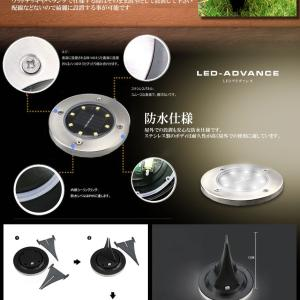 LEDアドヴァンス 4台セット 32LED ソ...の詳細画像4