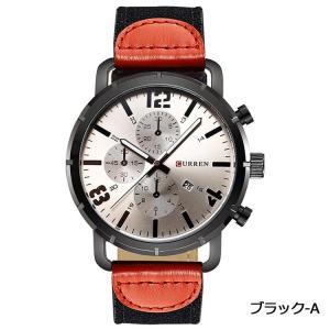 CURREN 腕時計 メンズ シンプル オシャレ アナログ 日付 カンバスバンド ブラック シルバー|kasimaw
